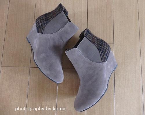 ムーンのブーツ