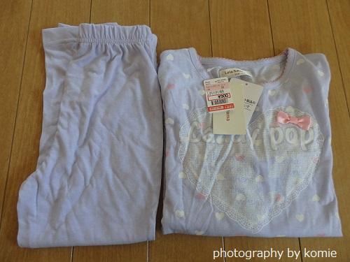 900円長袖パジャマ