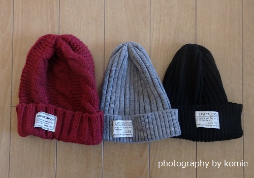 しまむら500円ニット帽