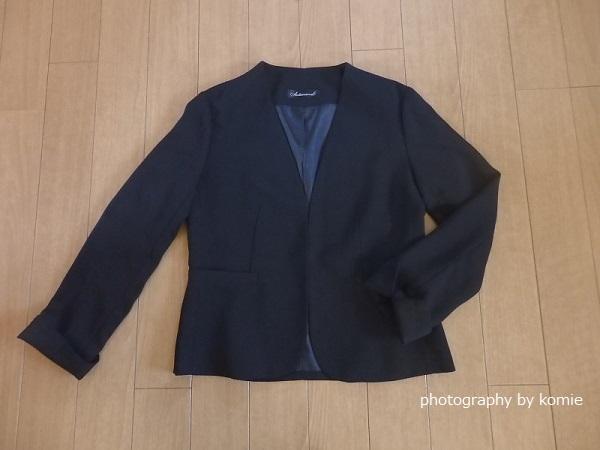 しまむら黒のジャケット