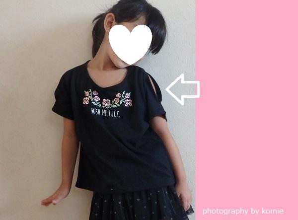 しまむら子供服着画