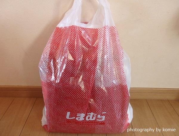 しまむら赤の買い物袋
