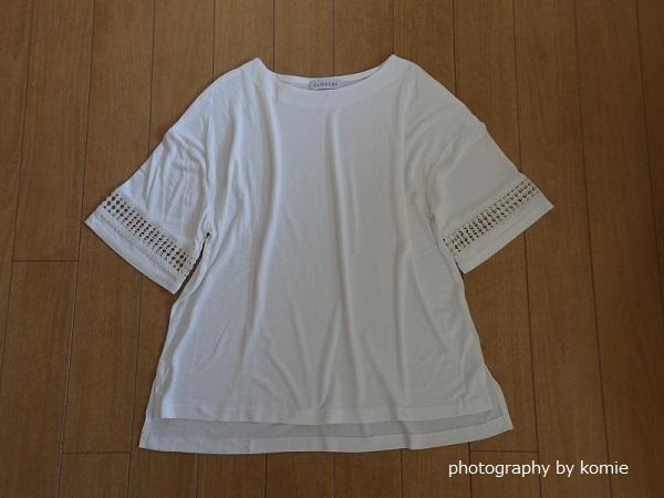 素肌涼やかTシャツの白