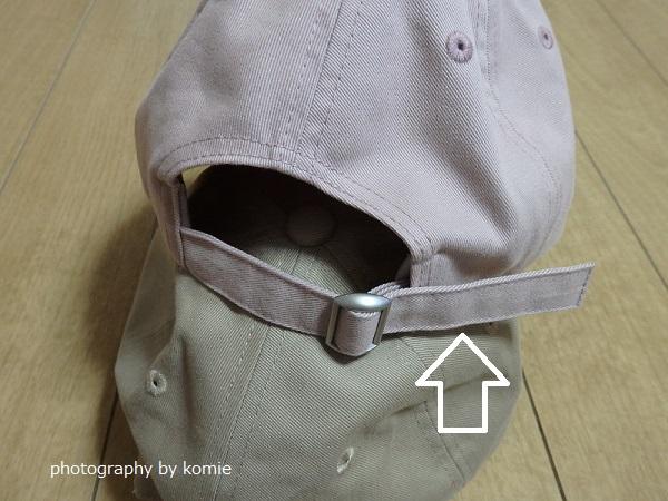 帽子サイズ調整ベルト