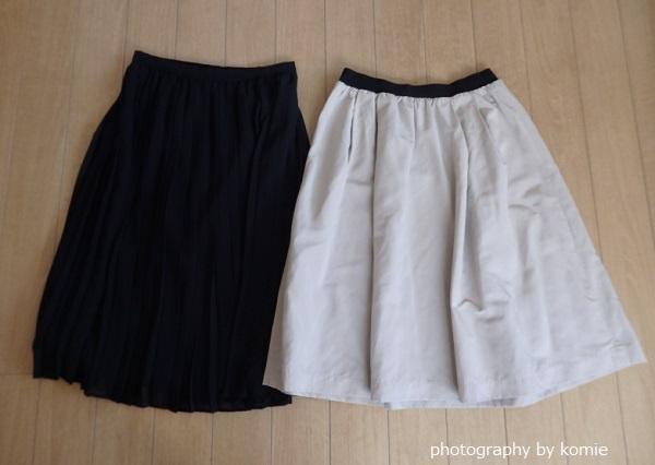 スカート2種類