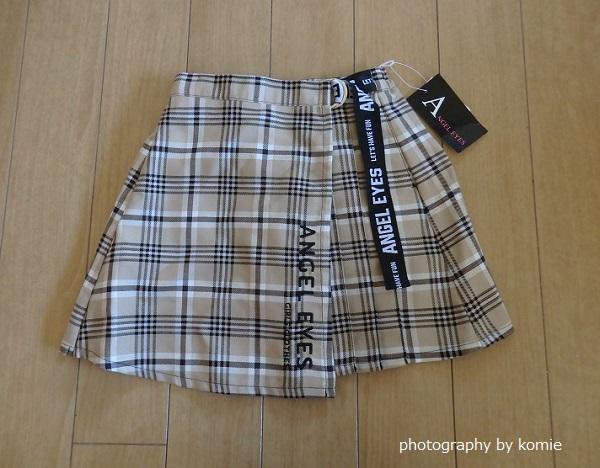 バースデイのスカート
