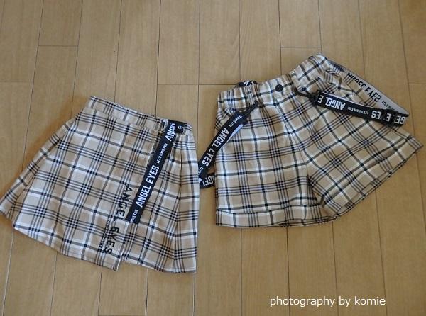 バースデイのチェック柄スカート