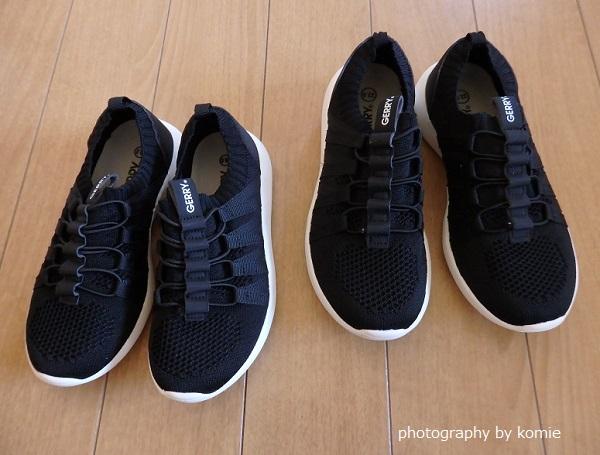 バースデイシンプル運動靴