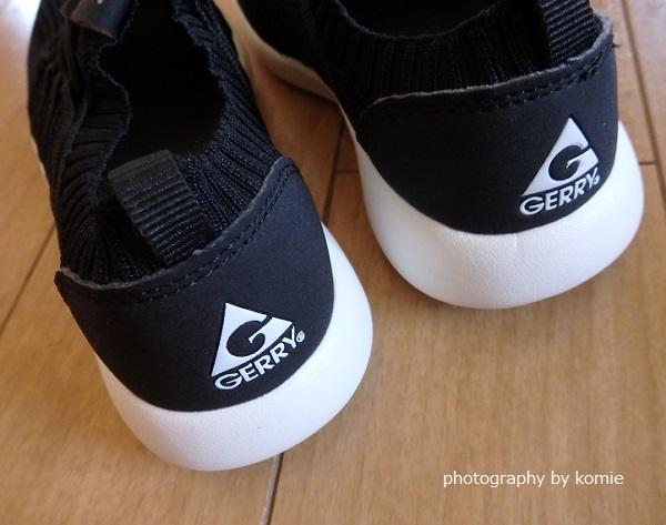 靴のロゴGERRY